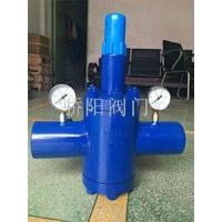 Buy cheap Y13F-250C valve from wholesalers