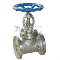 Buy cheap Insulation BJ41W jacketed globe valve from wholesalers