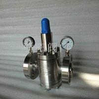 Buy cheap YK42F-250P valve from wholesalers