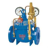 Buy cheap 200 x adjustable pressure reducing valve regulated valve product