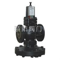 Buy cheap 25 p sent her type steam pressure reducing valve from wholesalers