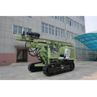 Buy cheap Professional Cheapest Hole Digger Rotary Small Auger Drilling Rig from wholesalers