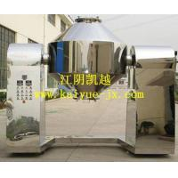 Buy cheap Tablet press series ENGLISH SZG Series twin cone-shaped Rotary Vacuum Dryer from wholesalers