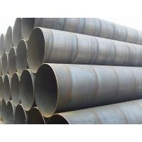 Buy cheap EN10216-2 Seamless Carbon Steel pipe product