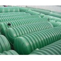 Buy cheap DIGESTION TANK from wholesalers