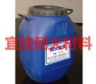 Buy cheap A new type of high temperature refractory mortar from wholesalers