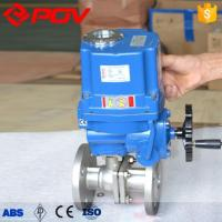 Buy cheap Ball Valve Metal Seated Motorised Ball Valve from wholesalers