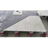 Buy cheap Adjustable Paving Support XY-M1-PB(210-320mm) from wholesalers