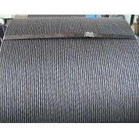 Buy cheap Steel wire rope Strand from wholesalers