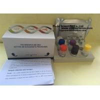 Buy cheap Trichothecenes (T-2) ELISA Test Kit from wholesalers