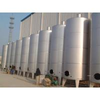 Buy cheap 2000L bright tank storage beer tank brewery equipment from wholesalers