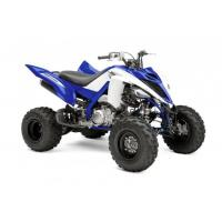Buy cheap Yamaha Raptor 700R Sport ATV 2016 from wholesalers