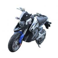 Buy cheap All Rechargeable Electric Motorbike Motorcycle Rides for Adults from wholesalers