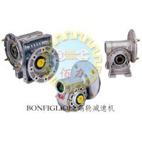 Buy cheap BONFIGLIOLI Reducer from wholesalers