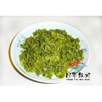 Buy cheap Preservatives Dehydrated Parsley Flakes product