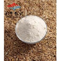 Buy cheap Preservatives Oat Glucan - Beta Glucan from wholesalers