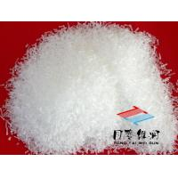 China Preservatives Monosodium Glutamate(MSG) on sale