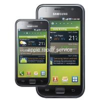 Buy cheap Samsung Galaxy i9000 Glass and LCD Repair,fix mobile phone in Shanghai from wholesalers