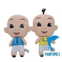 Buy cheap Twins Doll from wholesalers