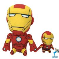 Buy cheap Iron Man Plush Toys from wholesalers