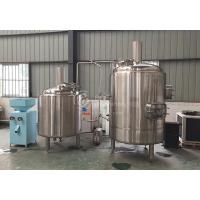 Buy cheap 500L-mash-system from wholesalers