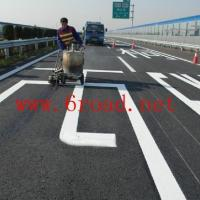 Buy cheap Thermoplastic Road Marking Machine from wholesalers