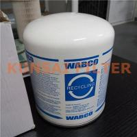 Buy cheap WABCO Air Dryer Filter 4324102... WABCO Air Dryer Filter 4324102212 from wholesalers
