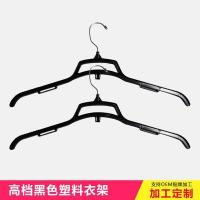 Buy cheap plastic slim hangers,plastic hangers cheap from wholesalers