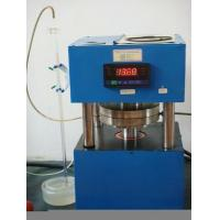 Buy cheap High-pressure Air tightness testing machine 50T from wholesalers