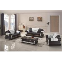 Buy cheap Hot Selling Black and White Living Room Chesterfield Sofa from wholesalers