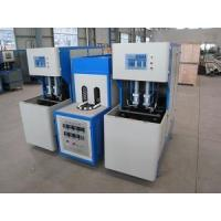 Buy cheap Semi-automatic Blow Molding Machine (Twin Station) from wholesalers