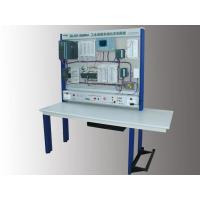 Buy cheap Industrial Automation Network Integration Training System from wholesalers