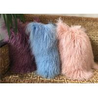 Buy cheap Mongolian fur Pillow Luxurious Purple Dyed Single Sided Soft Fluffy Fur Bed throw from wholesalers