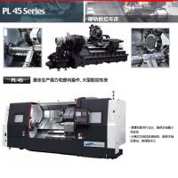 Buy cheap Shenyang Machine Tool PL 45L/45XL 45LM/45XLM 45LY from wholesalers