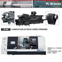 Buy cheap Shenyang Machine Tool PL 40 Series from wholesalers