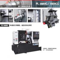 Buy cheap Shenyang Machine Tool PL 1600G 1600CG from wholesalers