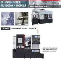 Buy cheap Shenyang Machine Tool PL 1600/1600C 1600M/1600CM from wholesalers