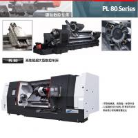 Buy cheap Shenyang Machine Tool PL 80 Series from wholesalers