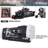 Buy cheap Shenyang Machine Tool PL 60/60L 60M/60LM from wholesalers