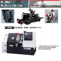 Buy cheap Shenyang Machine Tool PL 20M 25/L/M/L from wholesalers