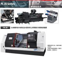 Buy cheap Shenyang Machine Tool PL 35 Series from wholesalers