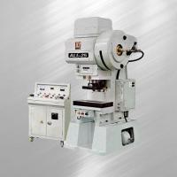 Buy cheap Shenyang Machine Tool ALI series (25 to 60 tons) from wholesalers