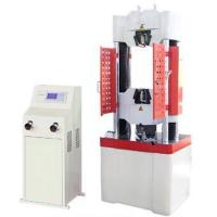 Buy cheap universal testing machine lab manual from wholesalers