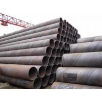 API 5L PSL2 Carbons Steel Pipe