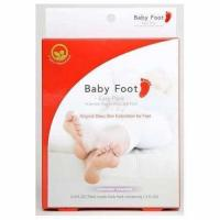 Buy cheap Baby Foot Exfoliant Foot Peel, Lavender Scented, 2.4 Fl. Oz.2 pack from wholesalers