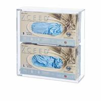 Buy cheap Double Side-Loading Glove Box Dispenser Holder, Clear Acrylic from wholesalers