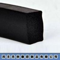 Buy cheap Various shapes of seals/Rectangular sealing strip from wholesalers