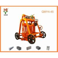 Buy cheap hot sell type QMY4-45 hollow block brick making machinery from wholesalers