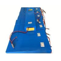 Buy cheap electric forklift battery pack from wholesalers