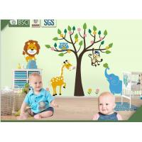 Buy cheap Wall Stickers for Kids Room Decoration from wholesalers